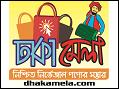 Dhakamela.com