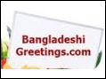 bangladeshigreetings