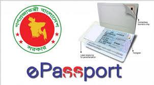 e Passport Baangladesh