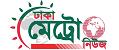 dhaka metro news